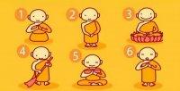 Психологический тест: выбранное вами изображение буддиста несёт в себе важное послание