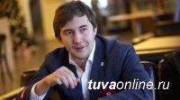 Тувинские шахматисты сыграют с гроссмейстером России Сергеем Карякиным
