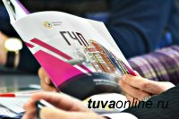 Тува за год поднялась на 17 пунктов в рейтинге государственно-частного партнерства минэкономразвития России
