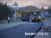 В столице Тувы отремонтируют дороги