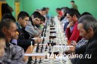 В Туве проходит чемпионат по шахматам