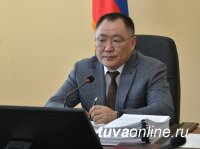 """Тува: утверждение программы развития региона вступило на """"финишную прямую"""""""