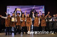 В Туве ежегодный конкурс «Три аккорда» среди ВИА посвятят 75-летию Победы