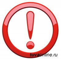Жителям Тувы рекомендовано воздержаться от поездок к Монголию