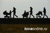 В Туве выдали 1287 сертификатов на выплату регионального материнского капитала