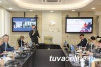 Эксперты обсудили инвестиционную стратегию регионов Енисейской Сибири