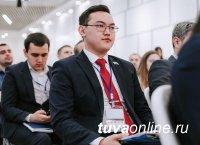 Тува: Юрий Чадамба участвует в федеральном кадровом проекте «Лидеры России. Политика»