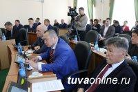 Парламент Тувы одобрил внесение поправок в Конституцию России