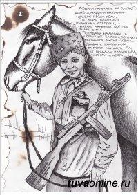 В Туве «Почта России» приглашает школьников принять участие во Всероссийском конкурсе «Спасибо маленькому герою»