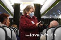 Роспотребнадзор Тувы: граждане, прибывающие из стран с неблагополучной обстановкой по коронавирусу, проходят двойной контроль