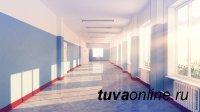В Туве начались школьные каникулы