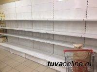 В Туве будут наказывать распространителей различных фейков и слухов о коронавирусе