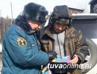 В восьми муниципалитетах Тувы рекомендовали ввести особый противопожарный режим