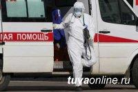 В столице соседней с Тувой Хакасии первыми в России ввели режим ЧС из-за коронавируса