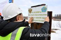 В Туве запустили строительство моста, который свяжет отдаленную Тоджу с остальной частью республики