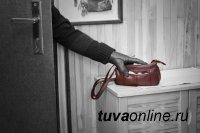 В Туве с начала года совершено более 20 квартирных краж путем свободного доступа