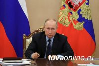 Путин объявил неделю выходных из-за коронавируса