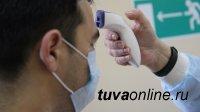 Россия приняла федеральные меры по борьбе с коронавирусом