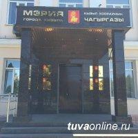 В Кызыле открыли ситуационный центр по борьбе с распространением COVID-2019