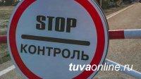 Сегодня ночью в России закроют границы