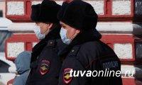 Для нарушителей карантина по коронавирусу ужесточили ответственность
