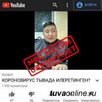 В Туве «дешевая слава» обошлась кызылчанину в 30 тысяч рублей и конфискацию смартфона