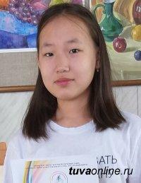Юная художница из Тувы удостоена Кубка России по художественному творчеству