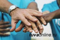 Власти Кызыла открыли фонд поддержки пострадавших от ограничительных мер по коронавирусу
