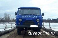 В Туве во время весеннего половодья пенсии и пособия в районах будут доставлять объездными дорогами