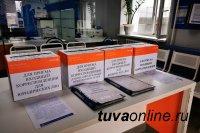 В налоговых инспекциях Тувы для приема документов установили специальные боксы