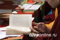 В Туве буддисты молятся, чтобы защитить родной край от коронавируса