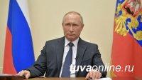 «Победим и эту заразу коронавирусную». Главное из выступления Путина