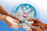 В Туве предпринимателям «подарят» 362 миллиона рублей в ущерб для ресбюджета