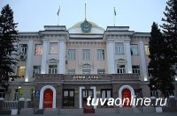 Верховный Хурал Тувы принял закон о снижении ставок налогов для МСП