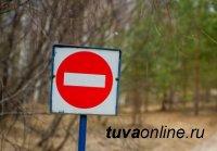 В Туве, где начался противопожарный сезон, жителей просят «попрощаться» с лесом