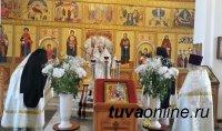 В главном храме Тувы в Лазареву субботу провели Архиерейское служение