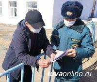 В Туве выписали первый штраф за нарушение противопожарного режима