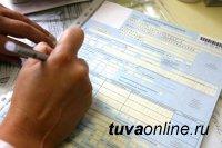 В Туве пожилых работников отправляют на больничные от коронавируса подальше