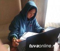 Тувинские студенты обучаются в китайском вузе в режиме он-лайн