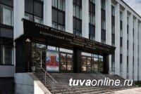 Отделение – Национальный банк по Республике Тыва Банка России разъясняет ограничения по микрозаймам
