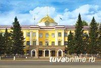 Депутатский корпус Верховного Хурала о подписании индивидуальной программы социально-экономического развития Республики Тыва