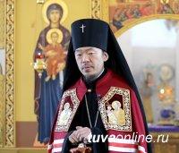 Обращение архиепископа Корейского Феофана к населению Республики Тыва