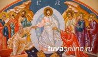 Пасхальное послание архиепископа Корейского Феофана пастырям, монашествующим и всем верным чадам Кызыльской епархии Русской Православной Церкви