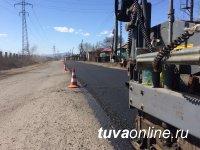 В Кызыле в 2020 году будут отремонтированы 14 улиц