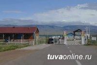 Руководитель Федеральной таможенной службы и Глава Тувы изменили распорядок работы автомобильного пункта пропуска через российско-монгольскую госграницу Хандагайты