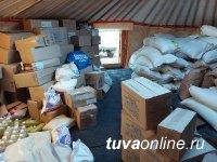 В Туве волонтёрский центр помог более 1000 жителям в пандемию COVID-19