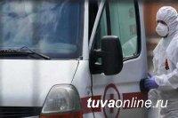 В Хакасии количество заболевших COVID-19 выросло за неделю с 102 до 257 человек