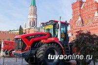 Аграриев Тувы приглашают приобрести технику и оборудование на выходных условиях