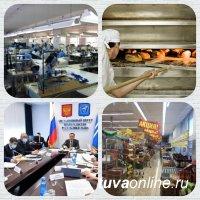 Тува получит 31 млн. рублей на поддержку малого и среднего бизнеса