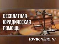В день Конституции Республики Тыва в республиканском парламенте примут обращения граждан